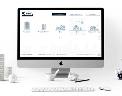Corporate • Real Estate • The Ark • UI • Web • Design