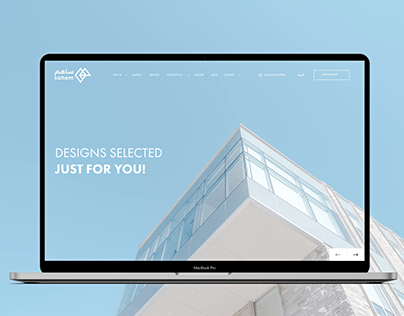 Sahem Real Estate Company - Website