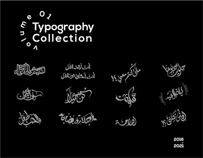Arabic Typography Collection
