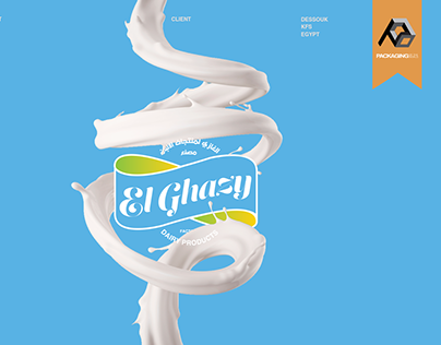 El Ghazi Dairy Products I Logo& Identity