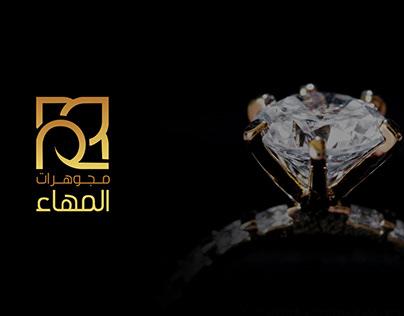 ElMaha Logo | لوجو مجوهرات المهاء