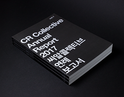 CR COLLECTIVE ANNUAL REPORT 2017