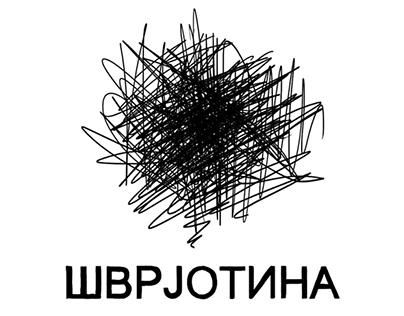 Jota logo, 2013.