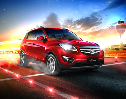 Changan :: CS35 Retouching
