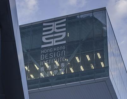 Hong Kong Design Institute. Coldefy & Associés, Archite