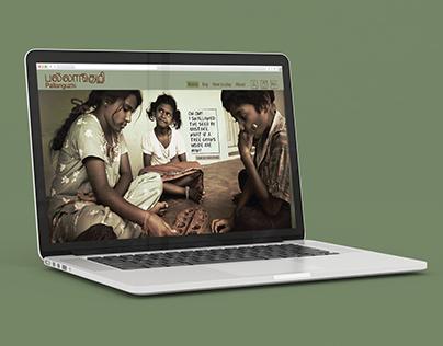 Pallanguzhi - A Website Design