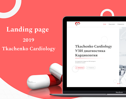 Landing_page_Cardiology