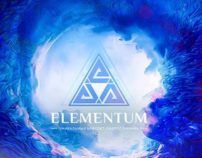 ELEMENTUM - Уникальные украшения
