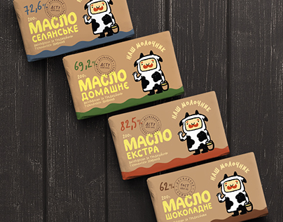 Nash Molochnik butter and cheese packaging