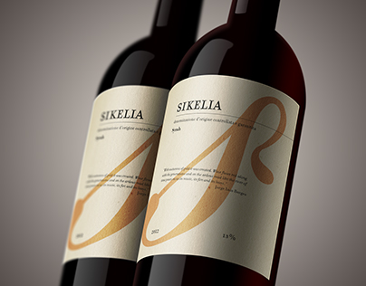 SIKELIA-Wine label