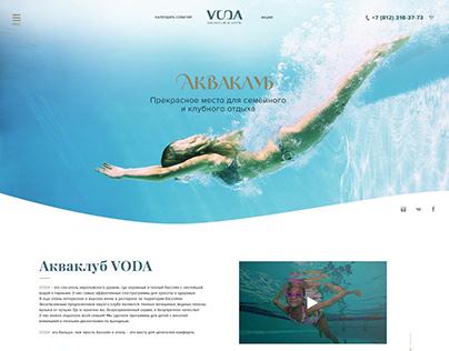 Дизайн-концепция сайта для акваклуба