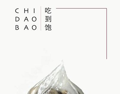 Invitation card for Chi Dao Bao Dimsum Restaurant