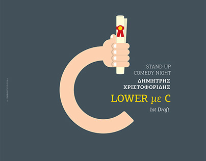 """Lower with """"C"""""""