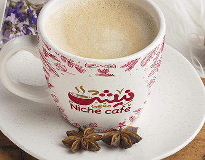 شعار مقهى نيش logo Niche cafe