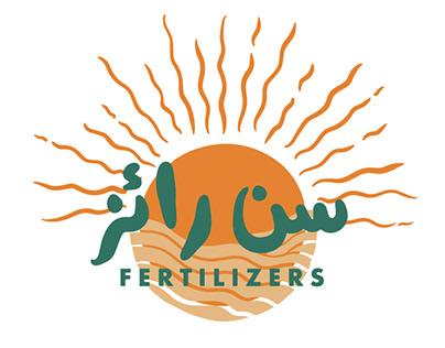 Sunrise Fertilizer Logo & Packaging