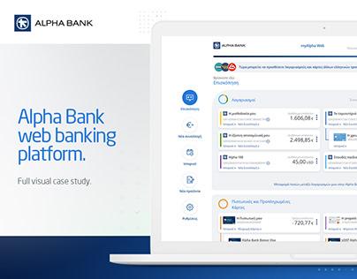 my Alpha Web banking. Alpha Bank.