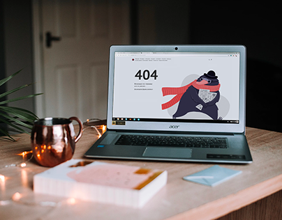 Страница 404 для UxJournal