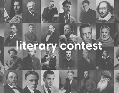 Literary contest «NoBounds»