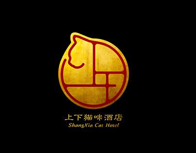 ShangXia Cat Hotel Logo