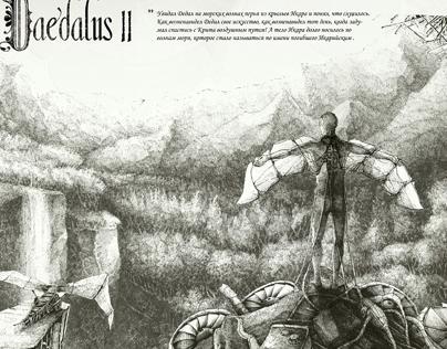 Daedalus II