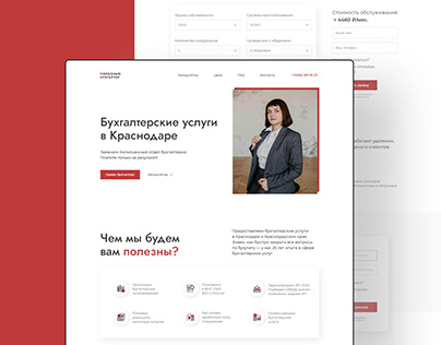 Accountant company website