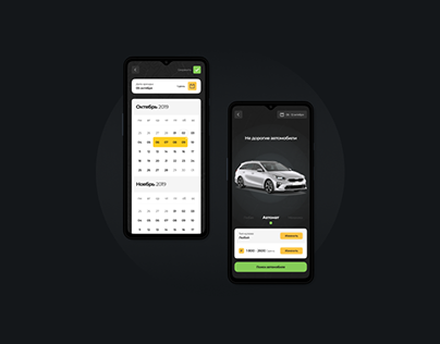 Rent a ride - carsharing mobile app