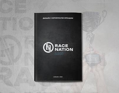 Брендбук Race Nation 2020