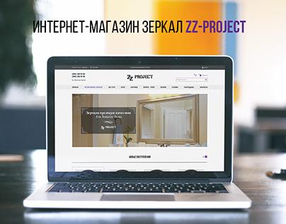 Интернет-магазин зеркал ZZ-Project
