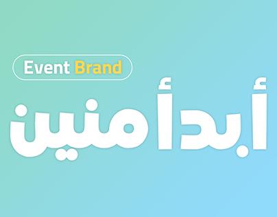 "Event Brand ""abda2 menin"""