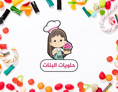 Logo design (حلويات البنات)