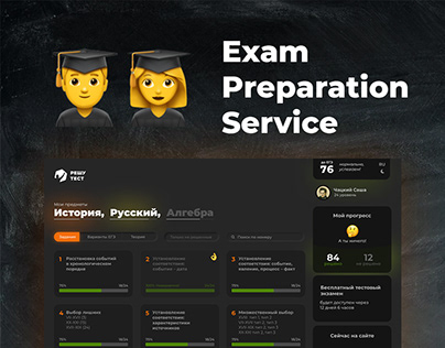School exam preparation service