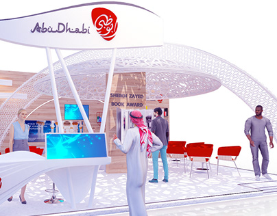 Abu Dhabi Tourism 2019
