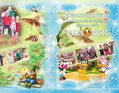 Elementary School photo album