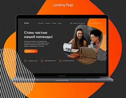 Landing Page for Digital agency