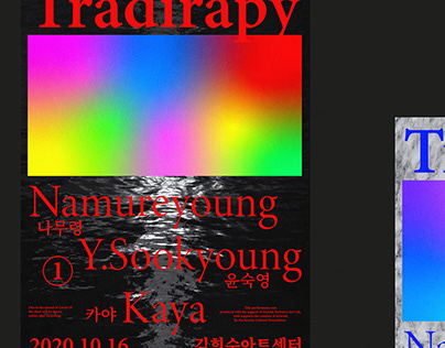 Soorim Newwave Art LAB: Performance Tradirapy
