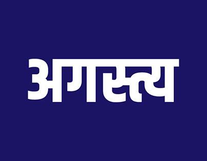 Agastya Design Logo