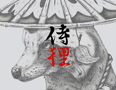 Samurai Tanuki