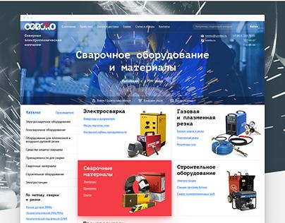 Welding ecommerce redesign