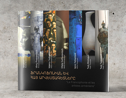Francophone and Armenian artists Catalog Design