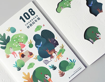 Infographic/108年林務局年刊Forestry Bureau Annual Report