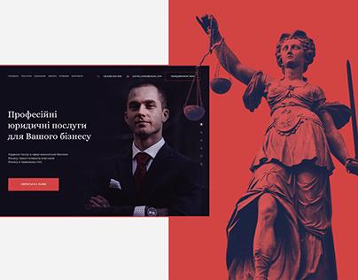 Website design for legal service - Дизайн сайта