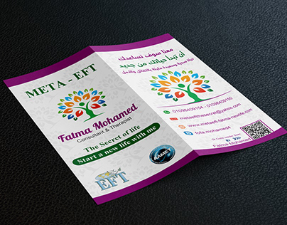 Flyer And Card Fatma Mohamed Consultant & Therapist