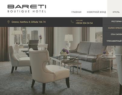 Bareti hotel web site design | UI/UX