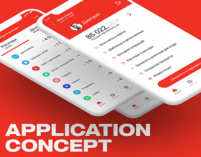 Alfa Bank Mobile Application