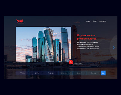 Concept web-site for real estate agency