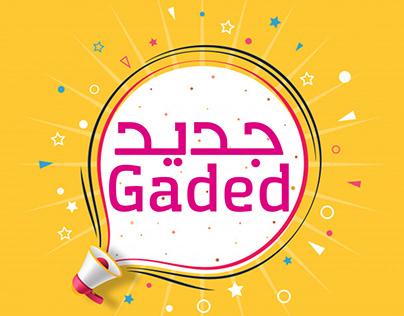 Gaded Arabic Font
