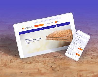 Shop online OSB Market - онлайн магазин UI/UX
