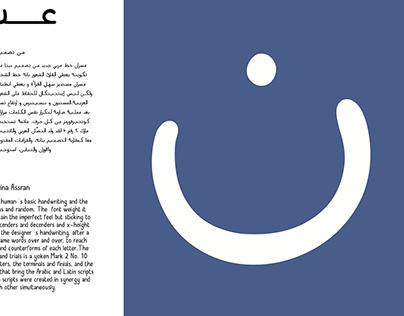Assran Arabic Typography Font