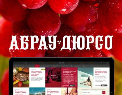 ABRAU-DURSO website redesign