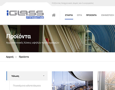 WEB DESIGN • iGlass